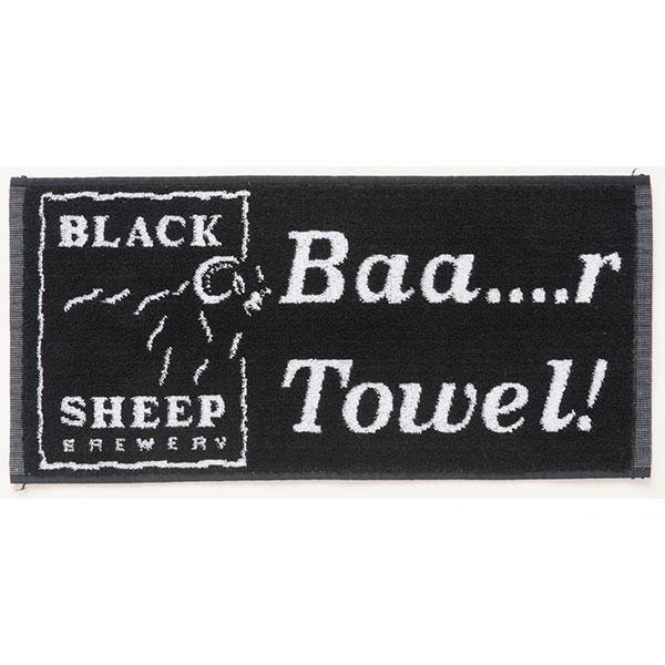 Woven Bar Towel